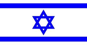 Bandeira nacional de Israel ilustração do vetor