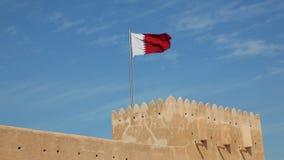 Bandeira nacional de Qatar video estoque