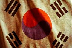 Bandeira nacional de República da Coreia Fotos de Stock