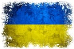 Bandeira nacional de Ucrânia Imagem de Stock