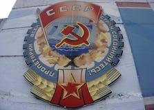 Bandeira nacional do sinal do estado de URSS União Soviética da bandeira que acena pelo fim exterior dobrado da foto do detalhe d Fotos de Stock