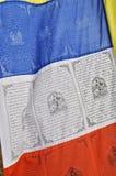 Bandeira pequena Fotos de Stock