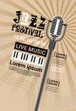 Bandeira retro da propaganda do cartaz de Jazz Festival Live Music Concert ilustração stock