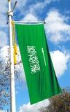 Bandeira saudita Fotografia de Stock Royalty Free