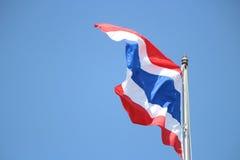 Bandeira tailandesa Foto de Stock