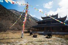 Bandeira tibetana da oração Foto de Stock Royalty Free