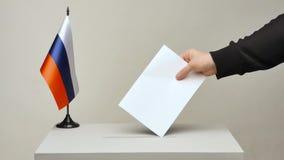 A bandeira tricolor do russo video estoque