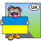 A bandeira ucraniana Imagens de Stock