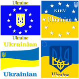 Bandeira ucraniana. Fotos de Stock