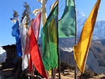 Bandeiras 1 da oração Imagens de Stock