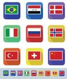 Bandeiras ajustadas Fotos de Stock Royalty Free