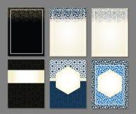 Bandeiras ajustadas de islâmico Fotos de Stock Royalty Free