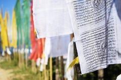 Bandeiras budistas da oração, Sikkim, Índia Imagens de Stock