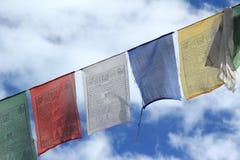 Bandeiras coloridas da oração. imagens de stock