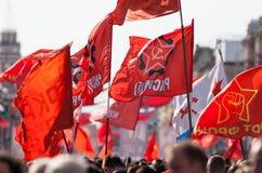 Bandeiras comunistas Fotografia de Stock