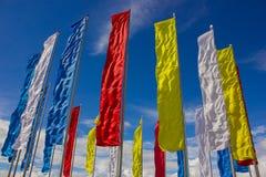 Bandeiras da cor Fotos de Stock