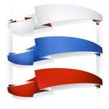 Bandeiras da cor Imagens de Stock