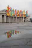 Bandeiras da decoração de Shrovetide (semana da panqueca) em Moscou Fotografia de Stock Royalty Free