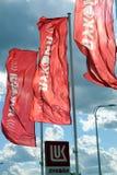 Bandeiras da empresa LUKOIL Imagem de Stock Royalty Free