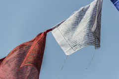 Bandeiras da oração em Boudhanath, Kathmandu, Nepal Imagens de Stock Royalty Free