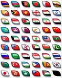 Bandeiras de Ásia 2 ilustração do vetor