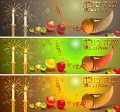 Bandeiras de Hanukka ajustadas Imagens de Stock Royalty Free