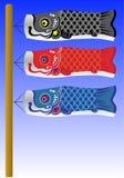 Bandeiras de Koi ilustração stock