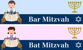 Bandeiras de Mitzvah da barra e do bastão ilustração do vetor