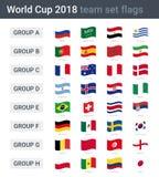 Bandeiras de ondulação da equipe do campeonato do mundo 2018 ilustração do vetor