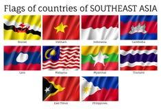 Bandeiras de ondulação de membros da CEA ilustração do vetor