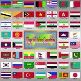 Bandeiras de países asiáticos Imagens de Stock Royalty Free