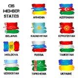 Bandeiras de países do CIS dos cursos da escova Imagem de Stock Royalty Free