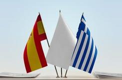 Bandeiras de Spain e de Greece imagem de stock
