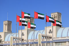 Bandeiras de United Arab Emirates Imagem de Stock Royalty Free