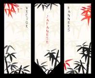 Bandeiras do japonês do vetor Imagens de Stock Royalty Free