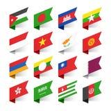 Bandeiras do mundo, Ásia Imagens de Stock Royalty Free