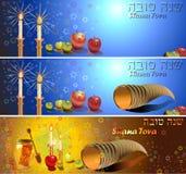 Bandeiras do tova de Shana ajustadas Fotografia de Stock
