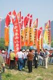 Bandeiras e jogadores Foto de Stock Royalty Free