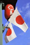 Bandeiras e lampion japoneses Imagem de Stock
