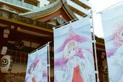 Bandeiras japonesas do manga na frente do santuário de Kanda no Tóquio, Japão imagem de stock royalty free