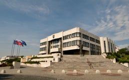 Bandeiras na frente do Conselho Nacional Fotografia de Stock