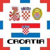 Bandeiras oficiais do governo da Croácia ilustração do vetor