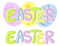 Bandeiras ou logotipos de Easter com ovos Imagens de Stock Royalty Free