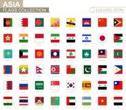 Bandeiras quadradas de Ásia De Afeganistão a Iémen ilustração royalty free