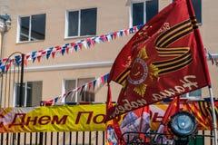 Bandeiras vermelhas em Victory Day May 9 Imagem de Stock