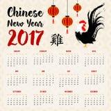 Bandeiras verticais ajustadas com 2017 elementos chineses do ano novo Imagens de Stock Royalty Free