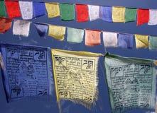 Bandeiras Votive no céu Fotografia de Stock