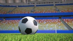 Bandeja do close-up em torno de um futebol na grama em um estádio vazio ilustração stock