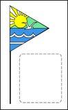 Banderín Foto de archivo