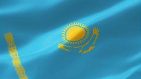 bandera altamente detallada 4k de Kazajistán stock de ilustración